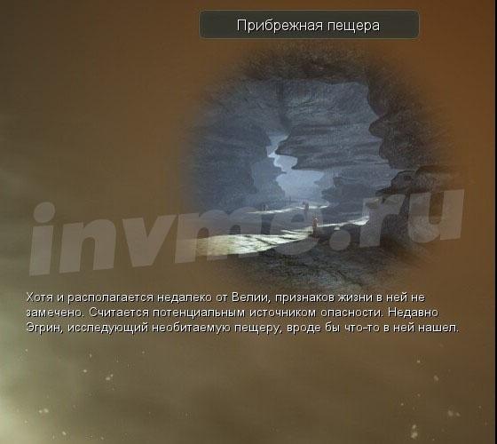 Bíblia do Conhecimento Topografia de Balenos Cavern11