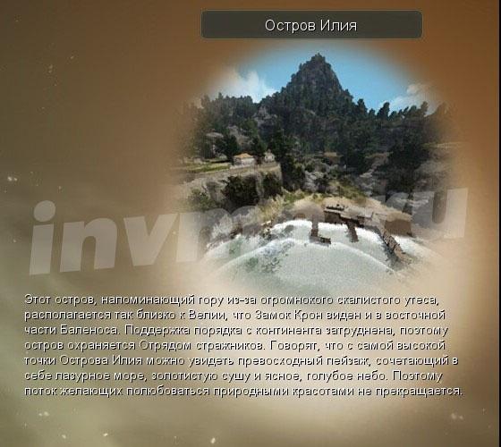 Bíblia do Conhecimento Topografia de Balenos Elias_10