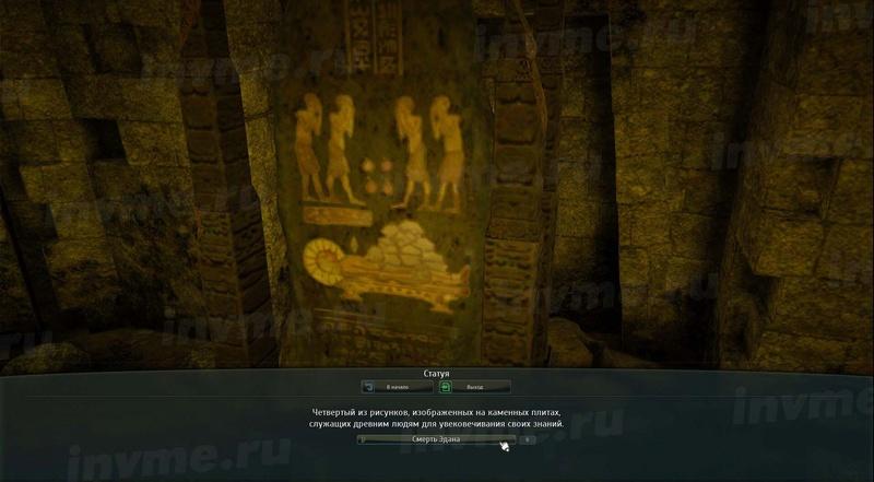 Bíblia do Conhecimento Diário de Aventura em Leste de Balenos II Pedra_13