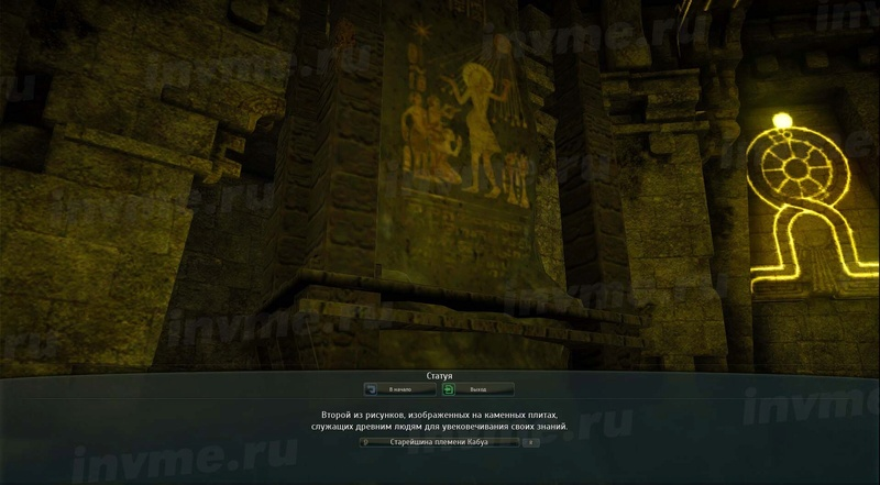 Bíblia do Conhecimento Diário de Aventura em Leste de Balenos II Pedra_17