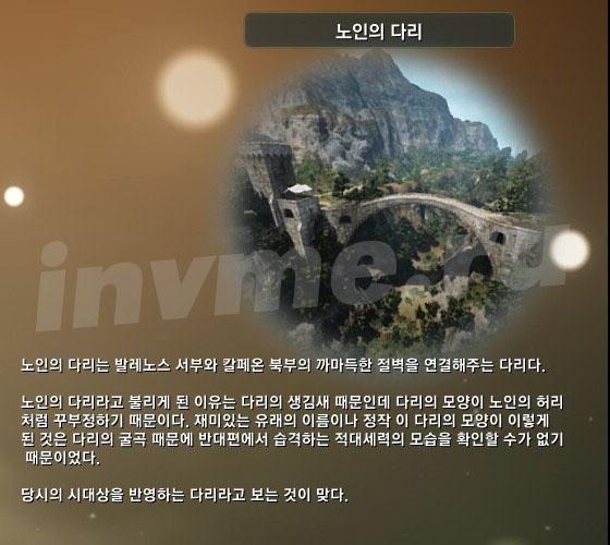 Bíblia do Conhecimento Topografia de Balenos Ponte_10