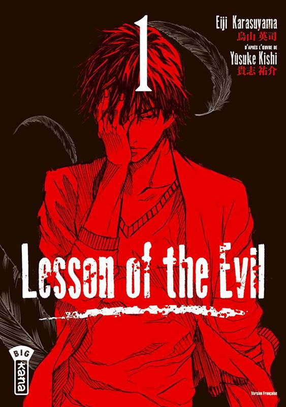 [MANGA] Lesson of the Evil (Aku no Kyōten) Lesson10