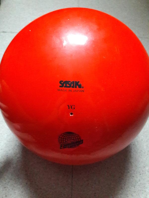 Vente ballon SASAKI rouge  20170811