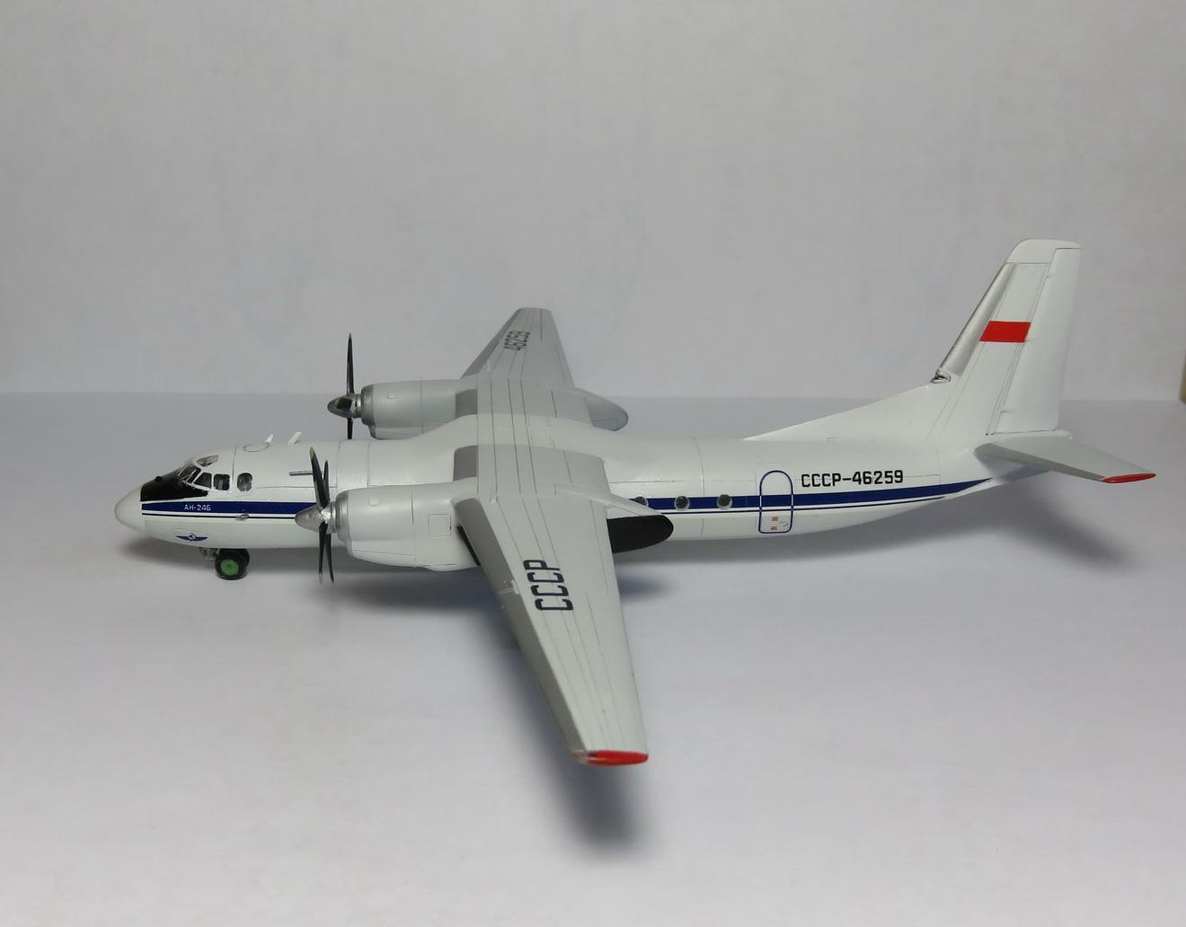 Ан-24Б СССР-46259 АЭРОФЛОТ 1-144 Восточный Экспресс Img_8910