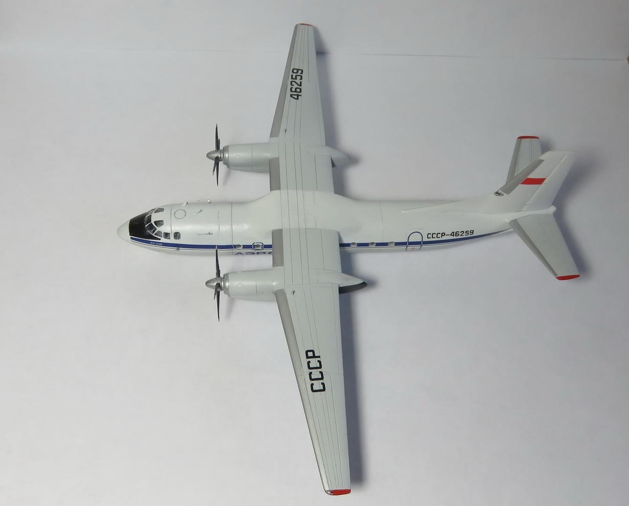 Ан-24Б СССР-46259 АЭРОФЛОТ 1-144 Восточный Экспресс Img_8911