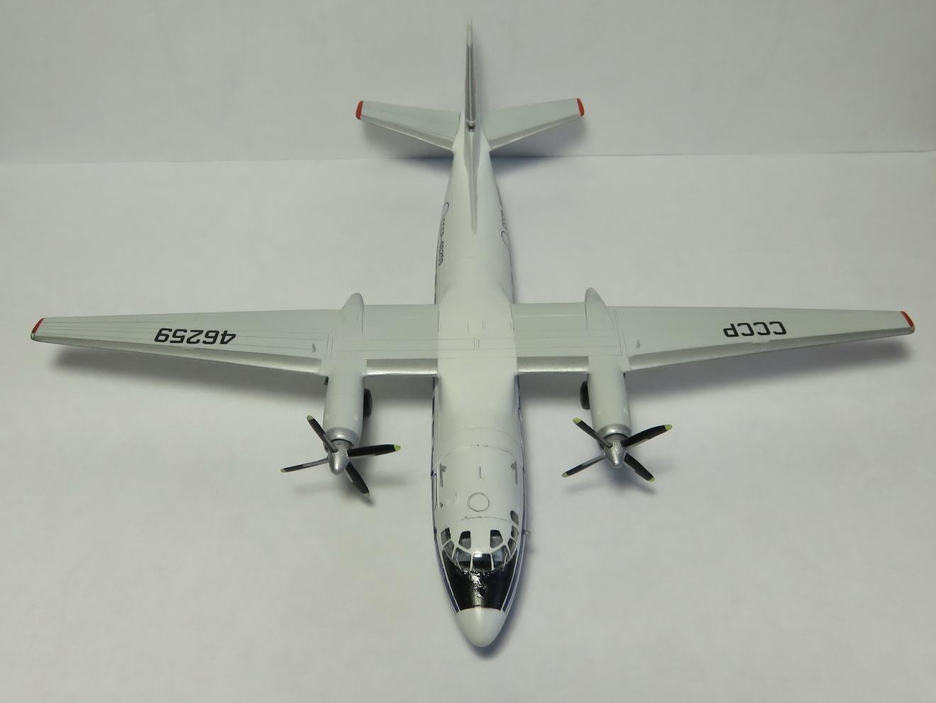 Ан-24Б СССР-46259 АЭРОФЛОТ 1-144 Восточный Экспресс Img_8912