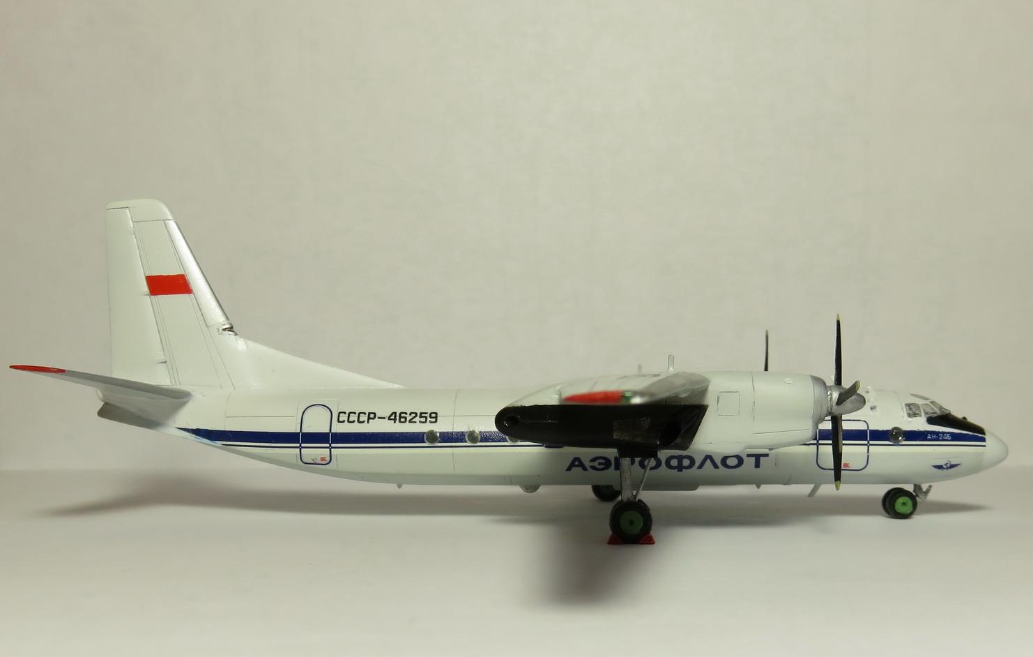 Ан-24Б СССР-46259 АЭРОФЛОТ 1-144 Восточный Экспресс Img_8913