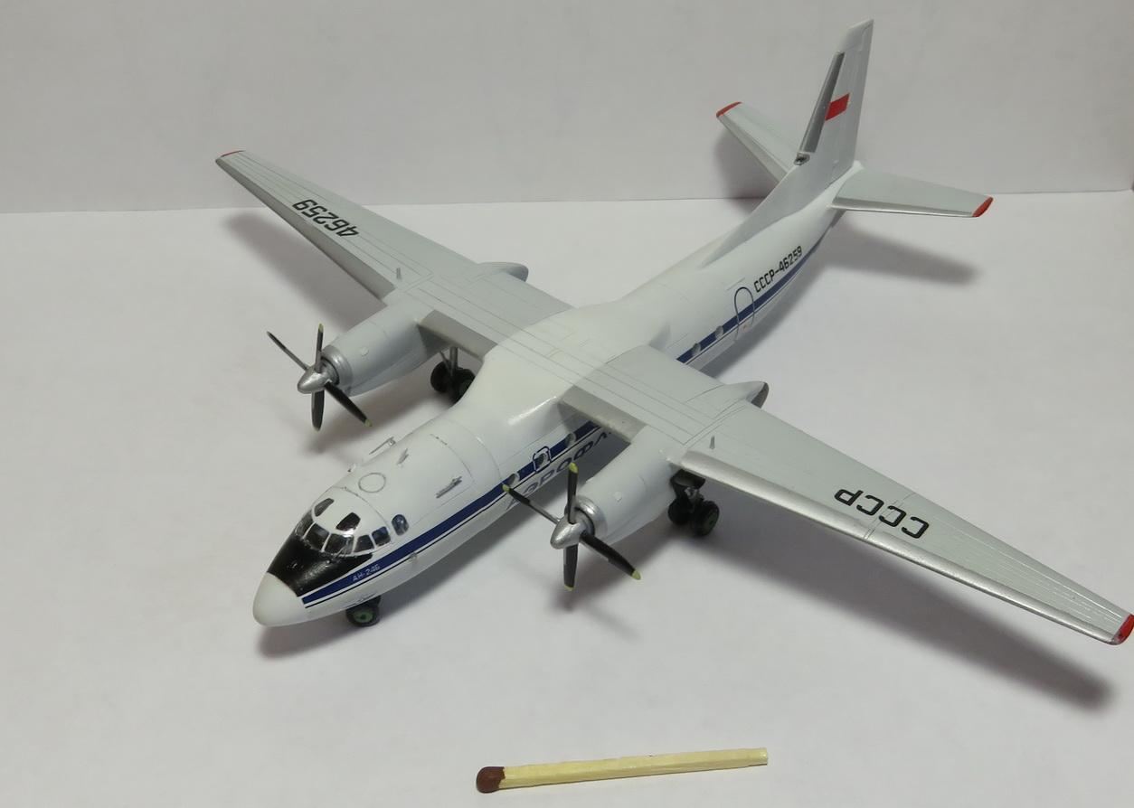 Ан-24Б СССР-46259 АЭРОФЛОТ 1-144 Восточный Экспресс Img_8914