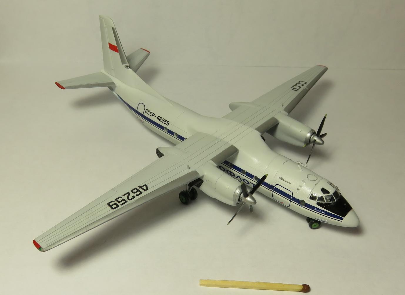Ан-24Б СССР-46259 АЭРОФЛОТ 1-144 Восточный Экспресс Img_8916
