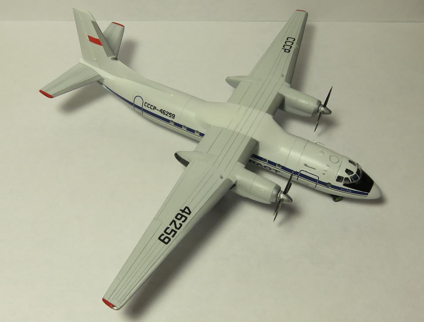 Ан-24Б СССР-46259 АЭРОФЛОТ 1-144 Восточный Экспресс Img_8917