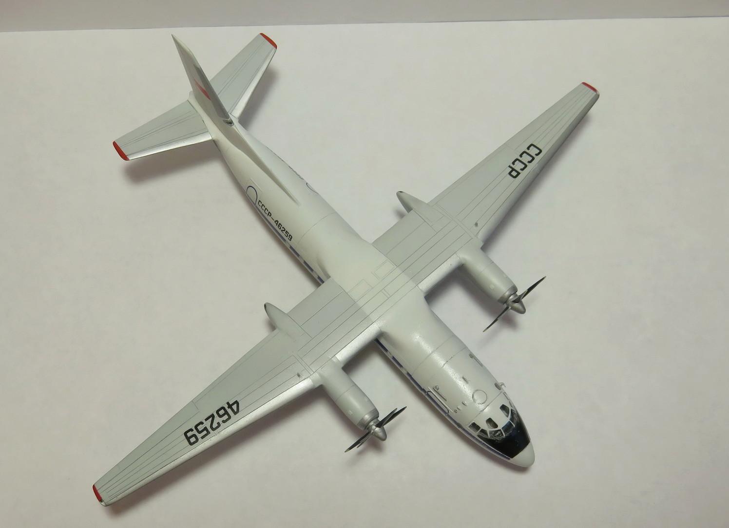 Ан-24Б СССР-46259 АЭРОФЛОТ 1-144 Восточный Экспресс Img_8918