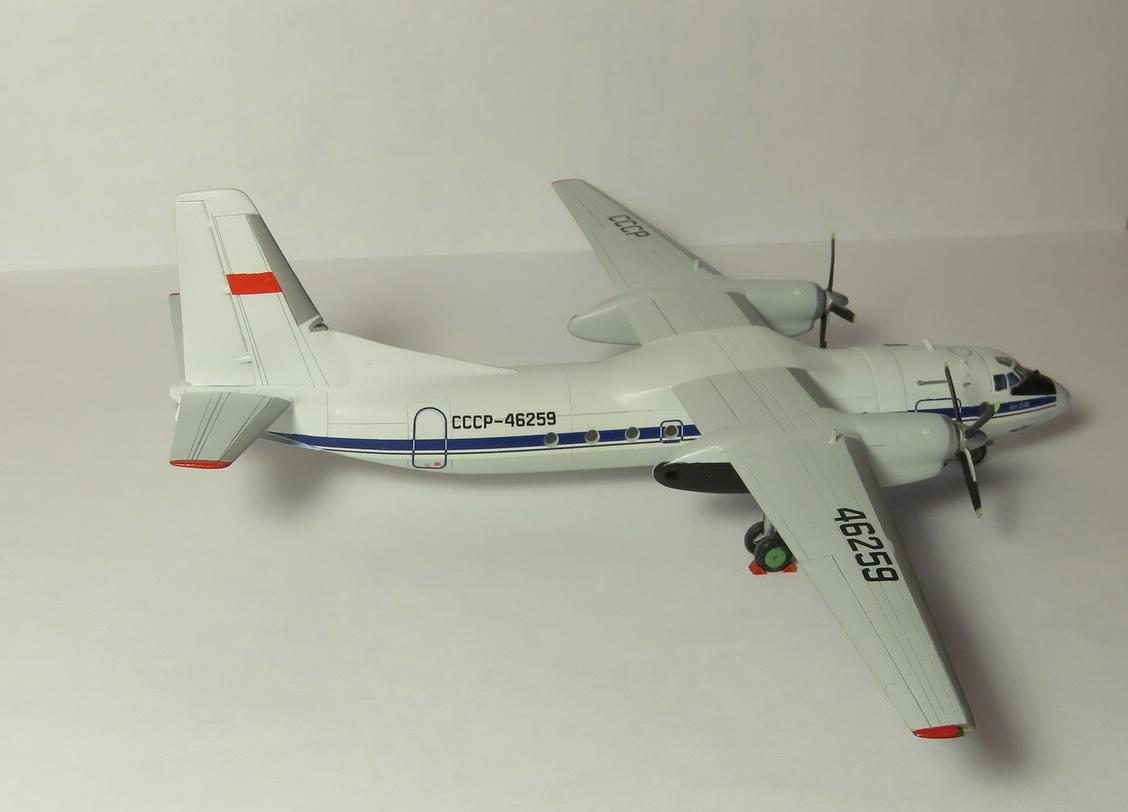 Ан-24Б СССР-46259 АЭРОФЛОТ 1-144 Восточный Экспресс Img_9010