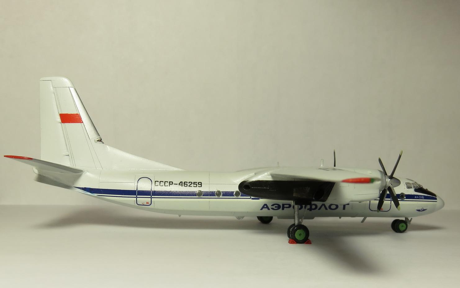Ан-24Б СССР-46259 АЭРОФЛОТ 1-144 Восточный Экспресс Img_9011