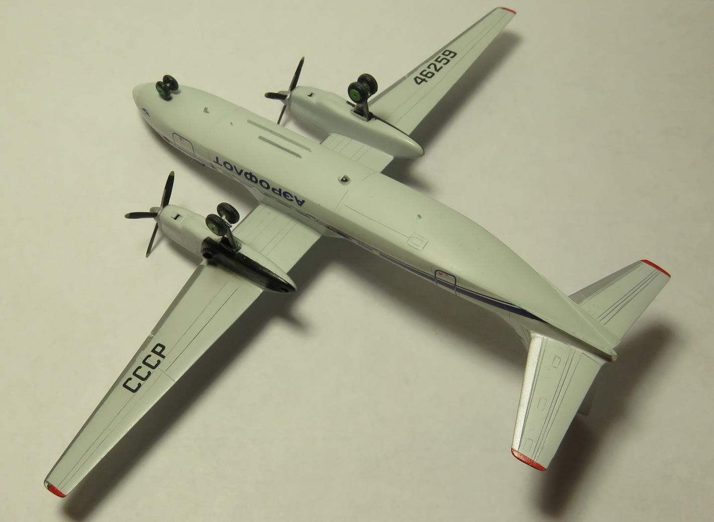 Ан-24Б СССР-46259 АЭРОФЛОТ 1-144 Восточный Экспресс Img_9013