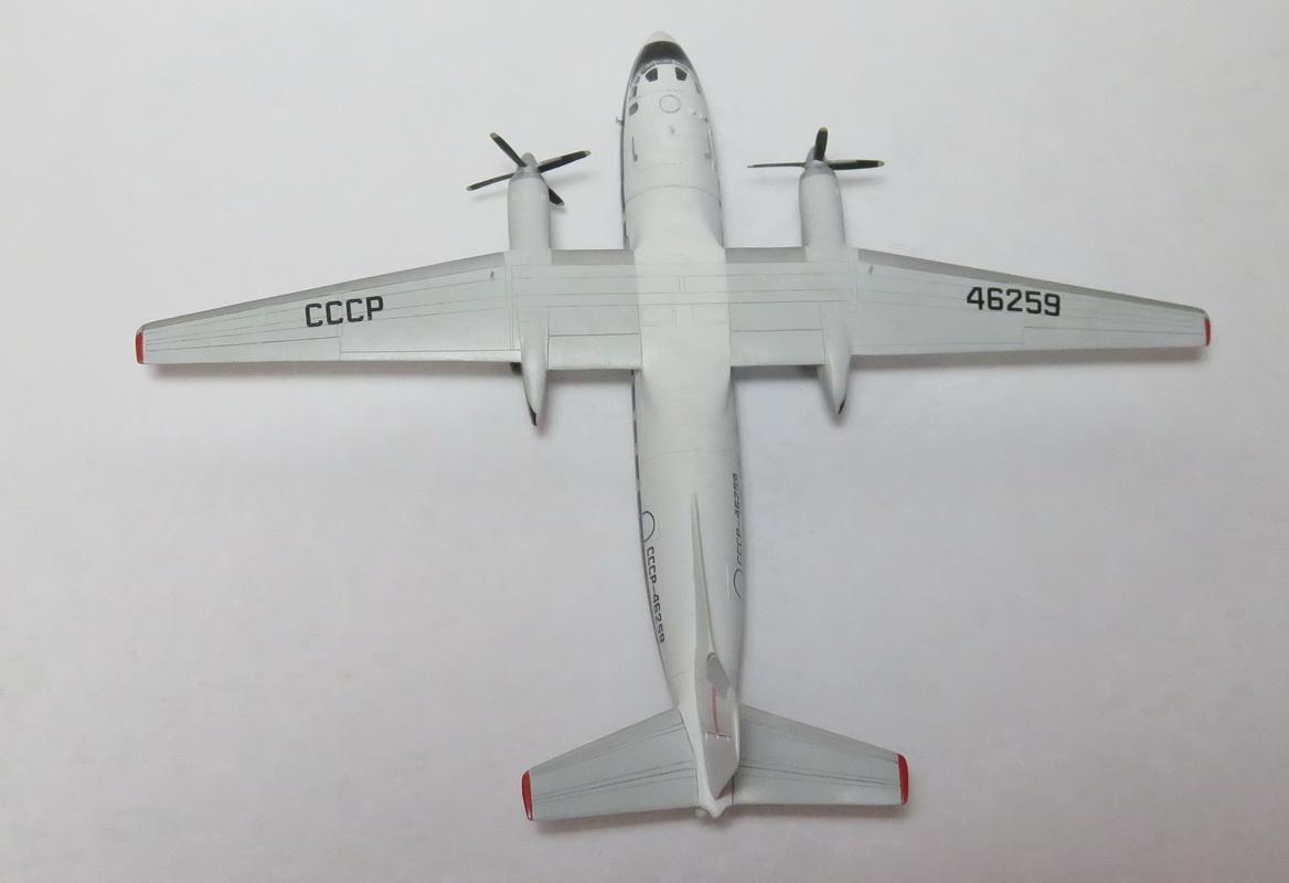 Ан-24Б СССР-46259 АЭРОФЛОТ 1-144 Восточный Экспресс Img_9015