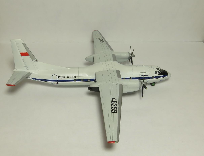 Ан-24Б СССР-46259 АЭРОФЛОТ 1-144 Восточный Экспресс Img_9016