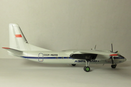 Ан-24Б СССР-46259 АЭРОФЛОТ 1-144 Восточный Экспресс Img_9017