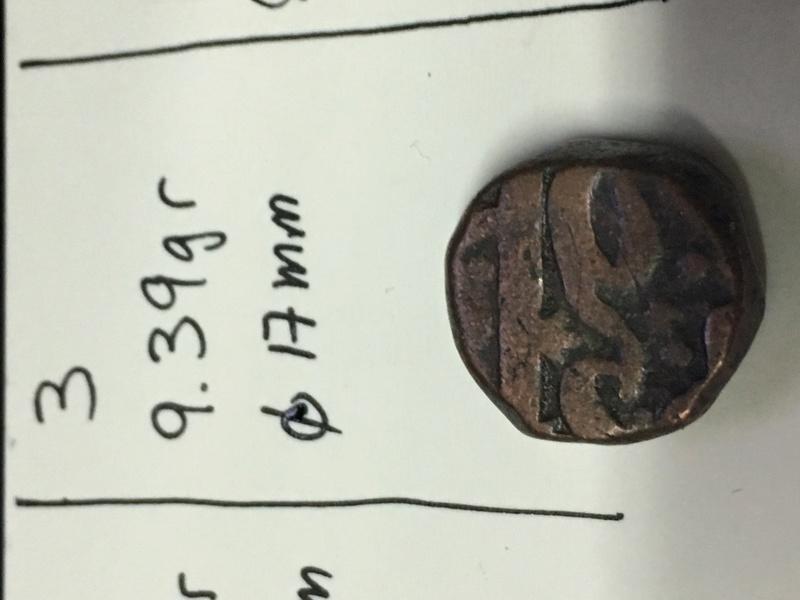 Ayuda para identificar moneda 3 3-b10