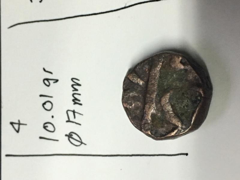 Ayuda para identificar moneda 4 4-b10