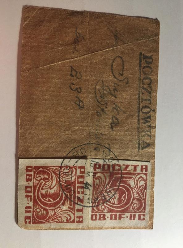 unbekannte Polen Briefmarke Img_3410