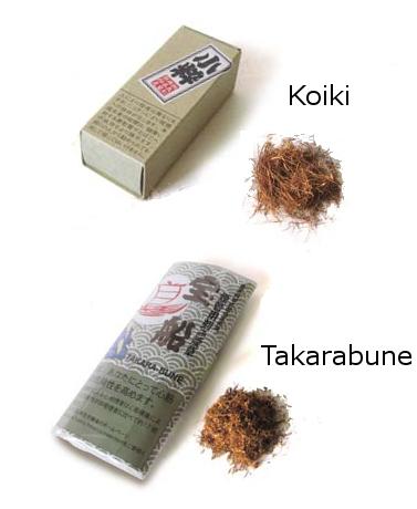 Kiseru, la pipa que vino de Japón K2-kiz10