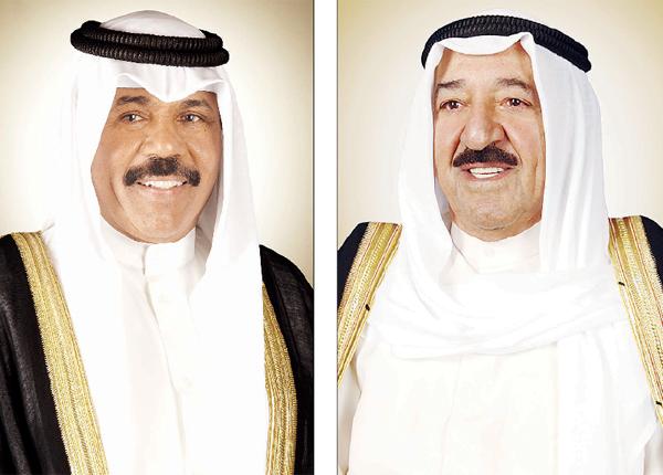 امير الكويت 7245210