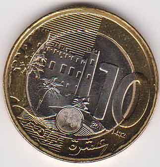 Identificacion moneda III Moneda14