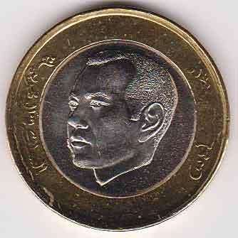 Identificacion moneda III Moneda15