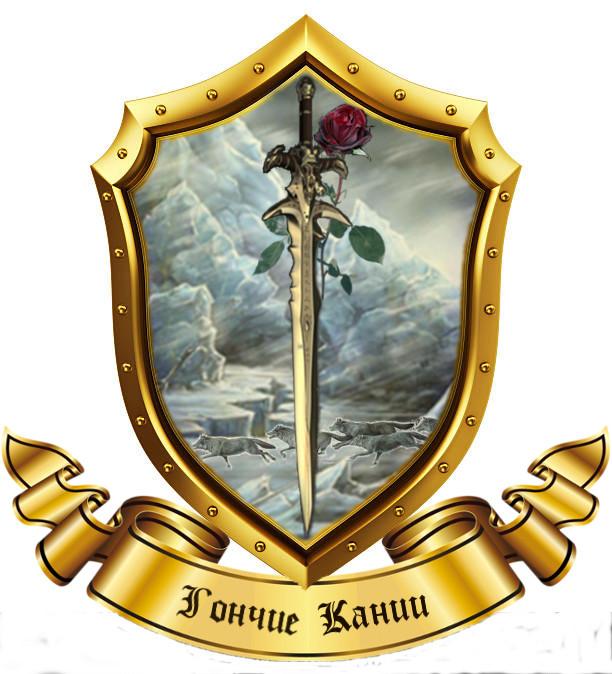 Герб как вариант Kania510