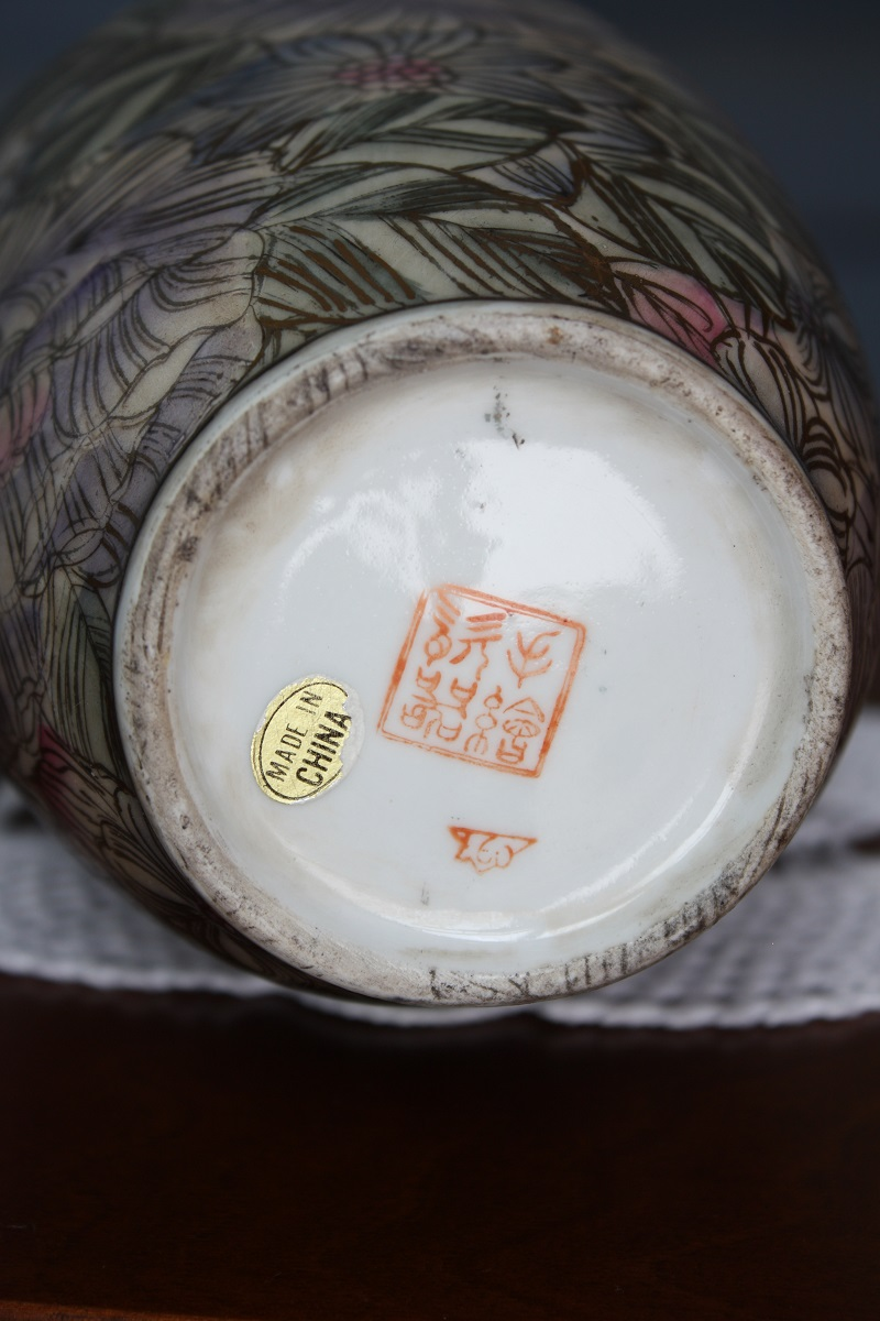 Unknown Chinese porcelain mark Img_0510