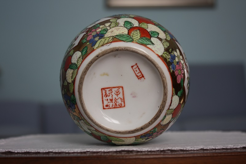 Unknown Chinese porcelain mark Img_0910
