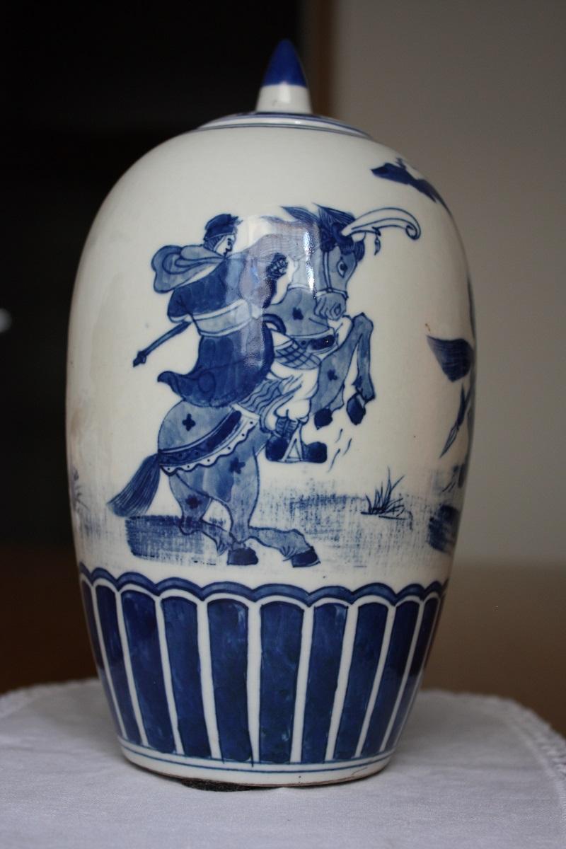 Chinese blue and white jar Img_1221
