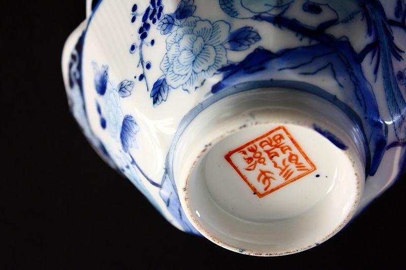 Unknown Chinese porcelain mark Vasici10