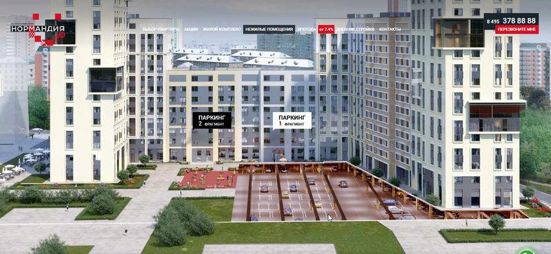 Паркинг - будет ли и какой; цены, условия покупки, целесообразность по аналогии с другими проектами компании в Москве? - Страница 2 Dyxkky10