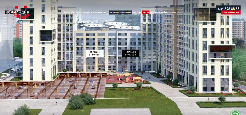 Паркинг - будет ли и какой; цены, условия покупки, целесообразность по аналогии с другими проектами компании в Москве? - Страница 2 Zvj5mj10