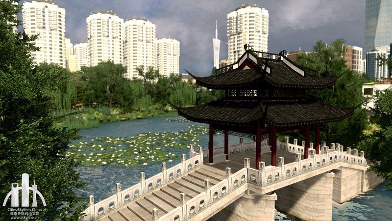 Simulation: Canton, Chine Eoo110
