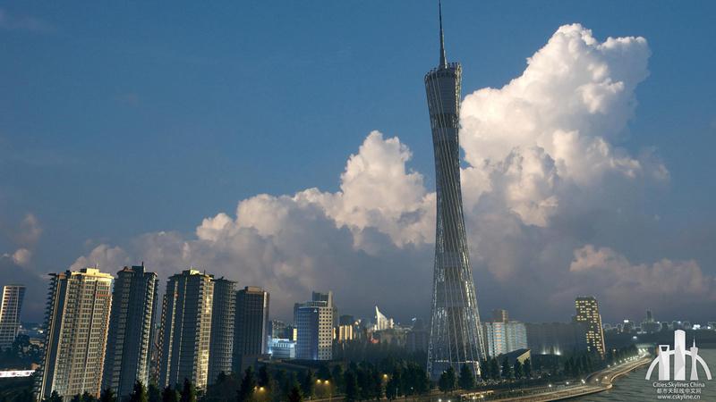 Simulation: Canton, Chine I14