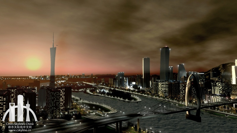 Simulation: Canton, Chine Oeaei213