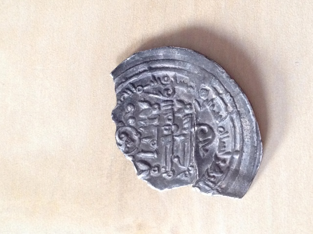 Dírham de al-Hakam II, Medina Azahara, 352 H Img_4012