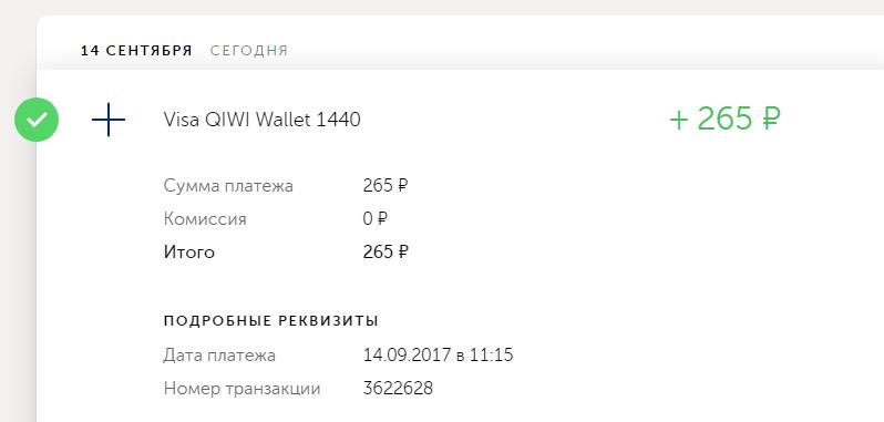 AVES не платит Oz7bh010