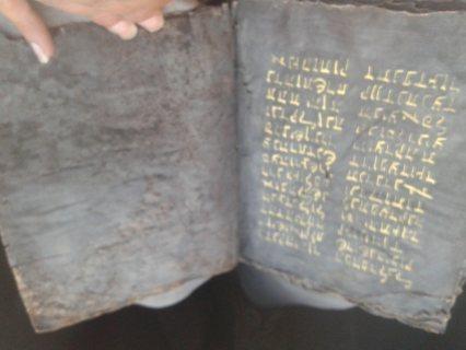 مخطوط روماني للبيع 8211_e11