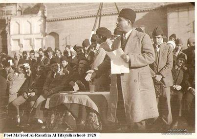 صورة للشاعر العراقي المرحوم عبد الغني الرصافي  عام 1928 4310