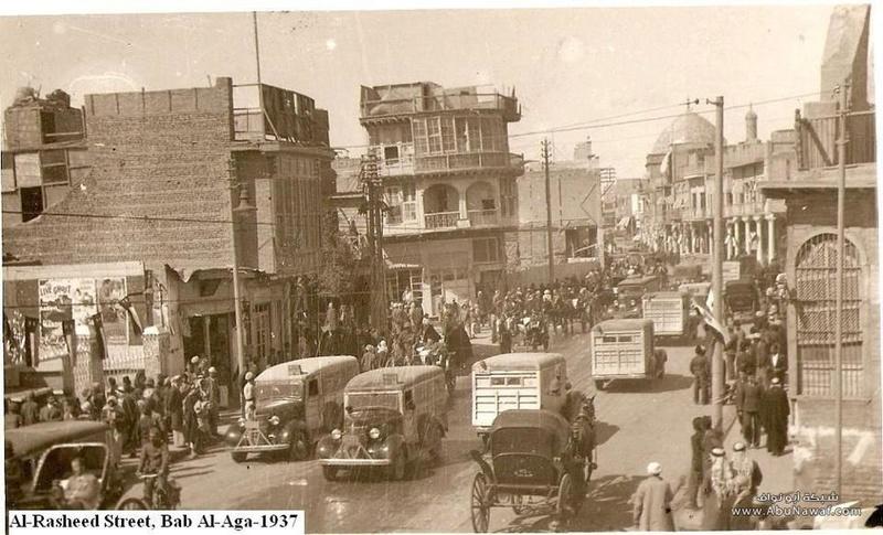 بغداد/شارع الرشيد / عام 1937 4810