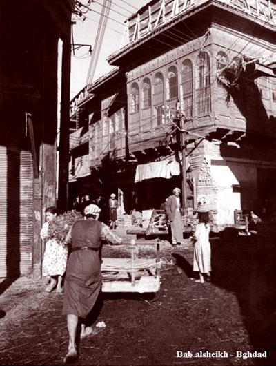 بغداد / باب الشيخ 1920 م _1920o10
