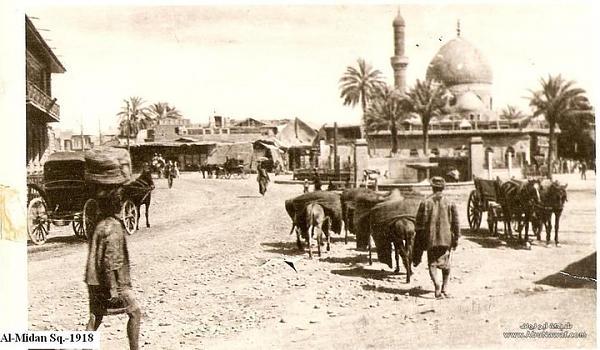 بغداد ساحة الميدان عام 1918 __ooao10