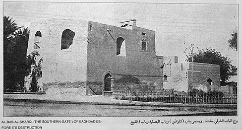 برج الباب الشرقي لبغداد وكان يسمى باب الكلوادي وباب الخليج _o_oia10