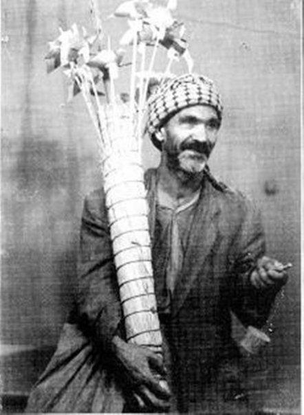 بائع الفرارات ..  صور عراقية تراثية _oi_eu10