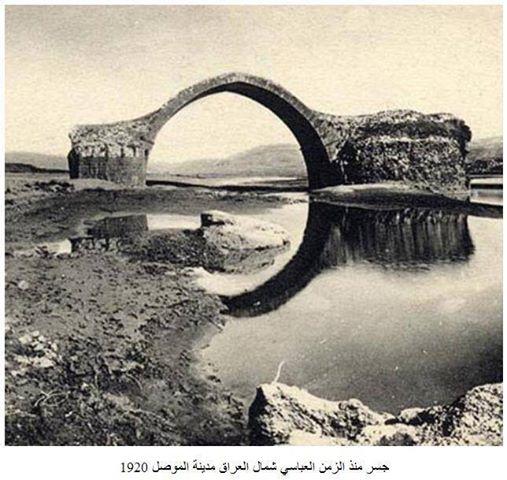 جسر منذ الزمن العباسي شمال العراق  مدينة الموصل   عام 1920 _oo_oo10