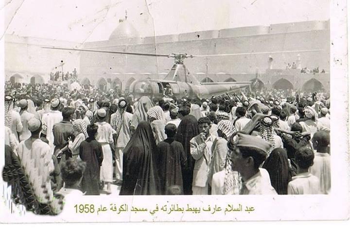 عبد السلام عارف يهبط في مسجد الكوفه بطائرته عام 1958 _ooo_i10