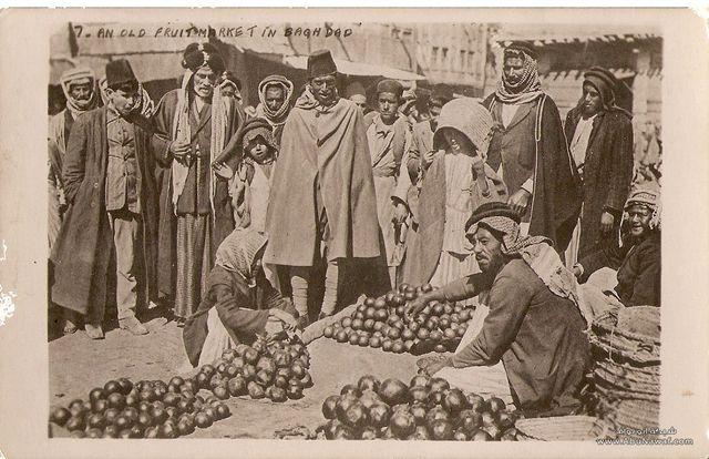 بائع الخضروات في بغداد أيام زمان _ou_ia10